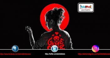 Game Over Full Movie HD Download Free Link Leaked By Tamilrockers