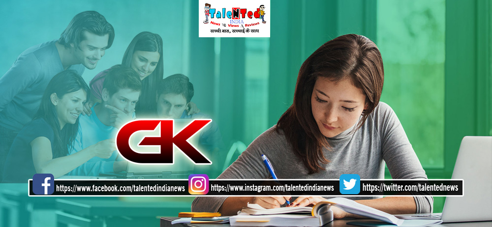 GK General Science Questions and Answers | Current Affairs 2019 | GK