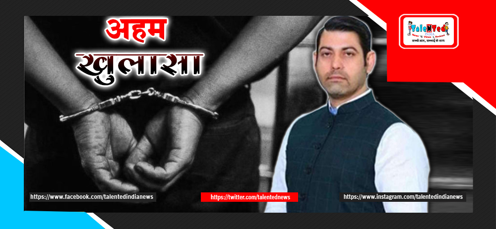 Gangster Kaushal Wife And Servant Arrest In Vikas Chaudhary Murder