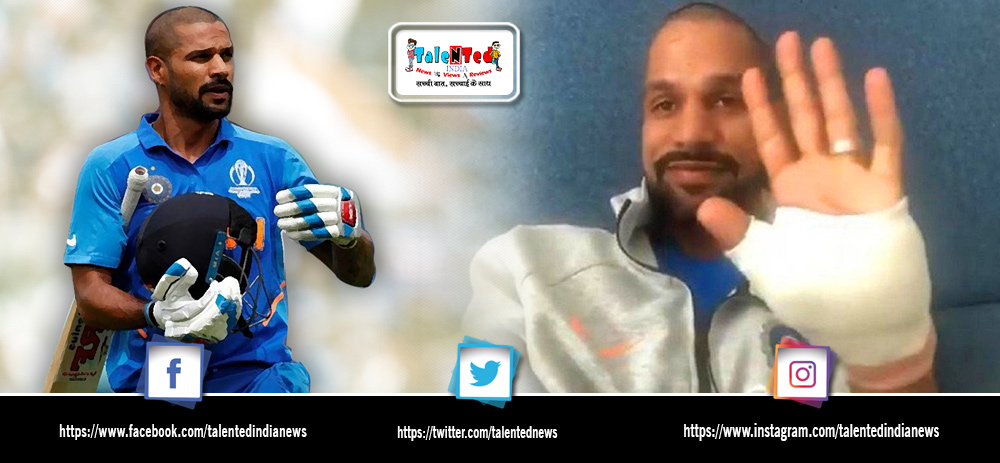 Shikhar Dhawan Emotional Message