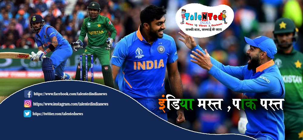 ICC World Cup 2019 Match 22 Highlights | India vs Pakistan Score Update
