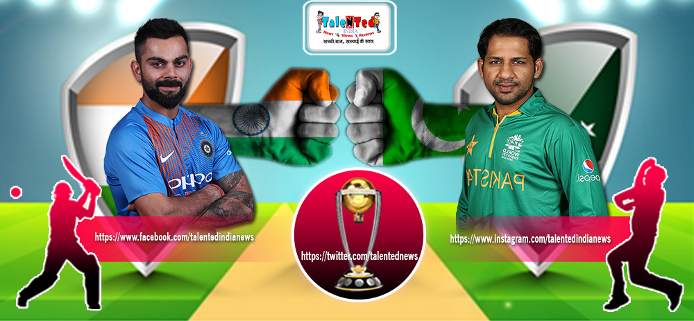 ICC World Cup 2019 Match 22 Live Streaming On HotStar | IND vs PAK