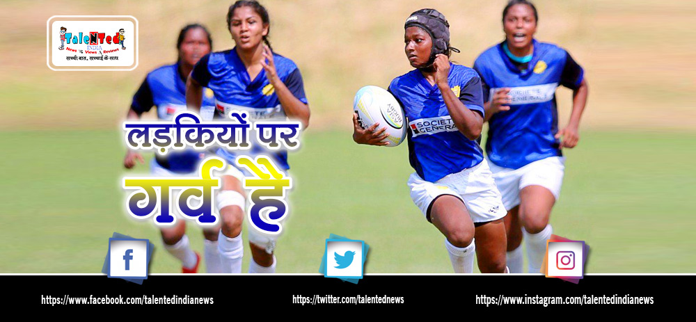 Asia Rugby Championships