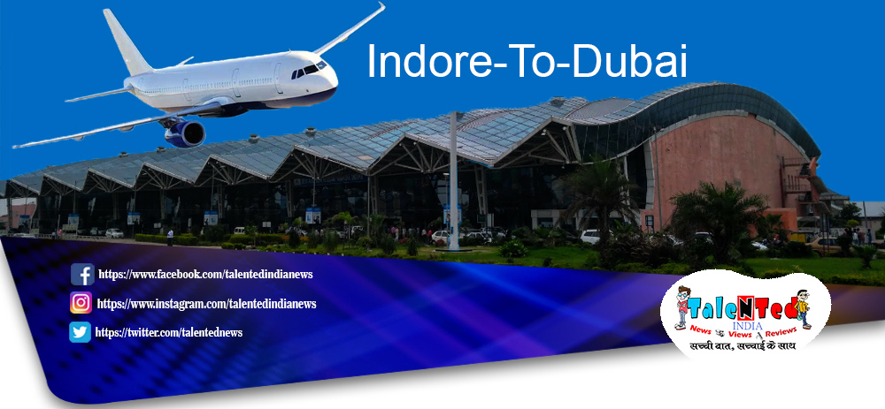 First International Flight Indore To Dubai From 15 July | Indore News Live