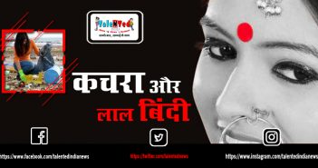 Municipal Corporation Health Branch Start Red Dot Campaign In Jaipur