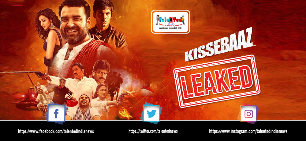 Kissebaaz Full Movie