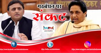 BSP Supremo Mayawati Hints Contesting Forthcoming Bypolls Alone