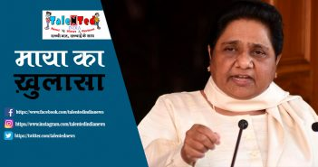 Akhilesh Yadav Stopped Mayawati Giving Tickets To Muslims