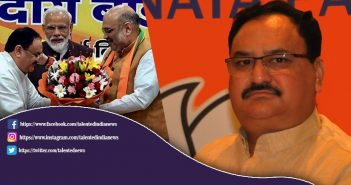 JP Nadda Appointed Working BJP President Parliamentary Board Meeting