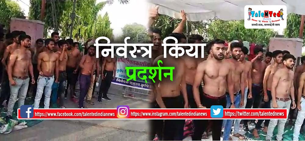 Students Protested Against Agricultural Education In Indore | MP News