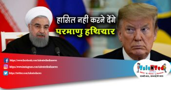 India Avoid Affected Part Of Iranian Airspace | International Hindi News