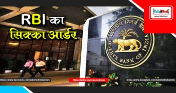 RBI Advised Banks Accept Coins Of All Denomination | Business News