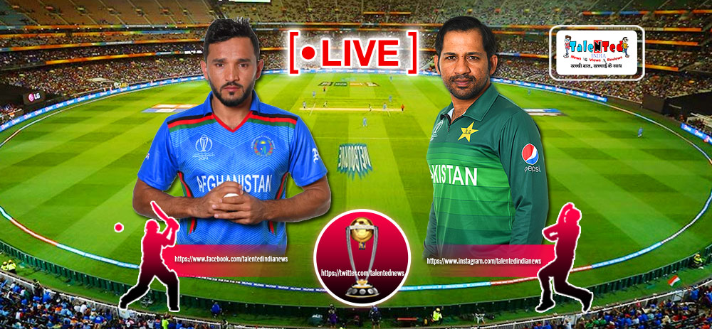 ICC World Cup 2019 Match 36 Live Streaming On HotStar | PAK vs AFG