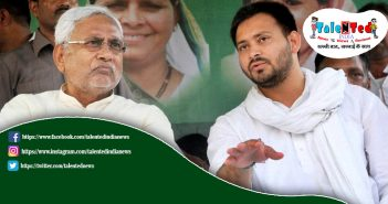RJD Gives Offer To Nitish Kumar For Alliance | Today Bihar News In Hindi