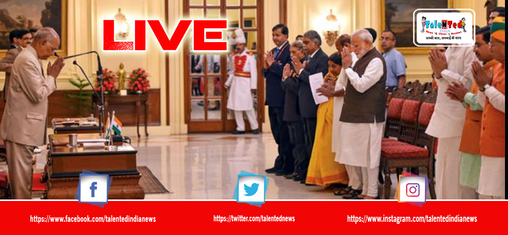 Parliament Session 2019 Day 1 Live | 17th Lok Sabha First Session Live