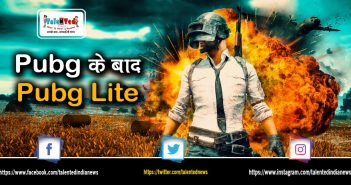 PUBG Lite Servers Beta Version Arriving Soon in India