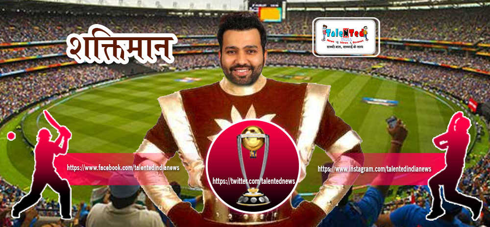 Rohit Sharma Declared Man Of The Match In World Cup 2019 Match 22