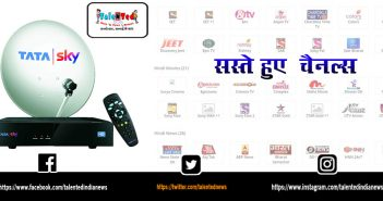 Tata Sky Changes Prices For Regional Channel