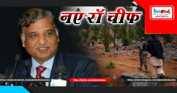 Samant Goel Appointed New Raw Chief And Arvind Kumar IB Director