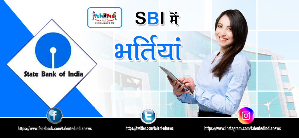 SBI SO Recruitment 2019 Official Notification For 579 Posts