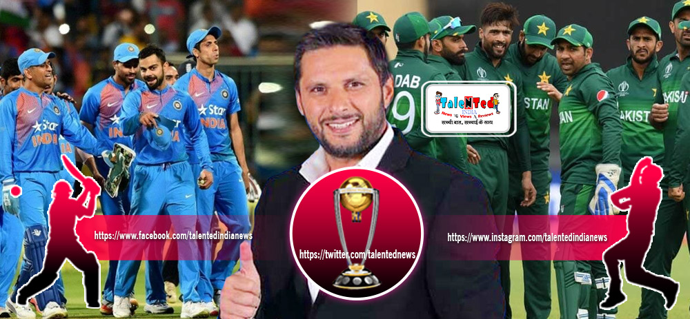 Shahid Afridi Reaction On India Win In ICC World Cup 2019 Match 22