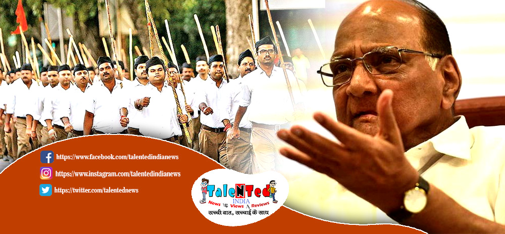 NCP Chief Sharad Pawar Praises Rss For Massive Election Campaign