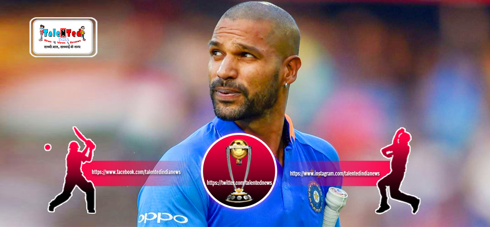 Shikhar Dhawan Ruled Out Of World Cup 2019 | Cricket Match Live Score
