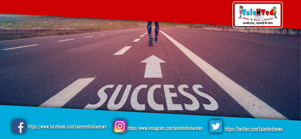 10 Inspirational Thoughts For Success