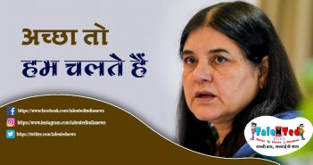 Why Maneka Gandhi Was Dropped From Cabinet | Indian Cabinet 2019