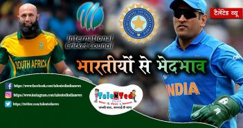 Talented View On Mahendra Singh Dhoni Gloves | ICC World Cup 2019
