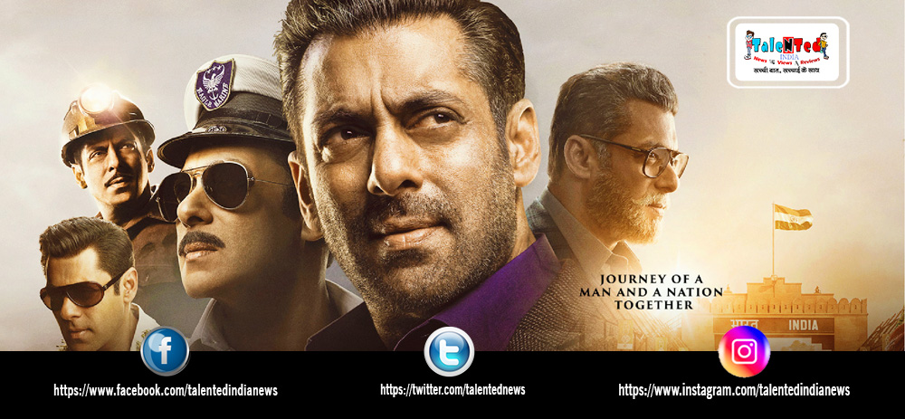 Bharat First Day Box Office Collection Prediction | Download Bharat Movie