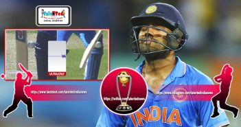 India vs West Indies : Fans Not Convinced By Rohit Sharma Out Decision