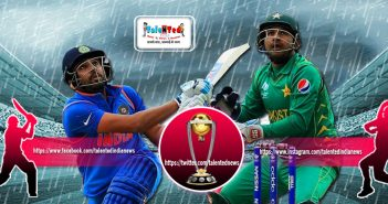 Weather Report Of World Cup 2019 India vs Pakistan Match   Ind vs Pak