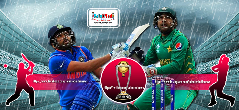 Weather Report Of World Cup 2019 India vs Pakistan Match | Ind vs Pak