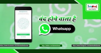 WhatsApp Stop Android iOS Phone | Whastapp Features Updates