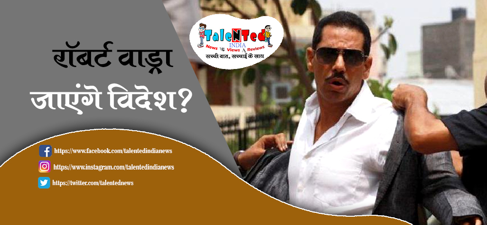 Robert Vadra Get Permission To Fly Abroad For Medical Treatment