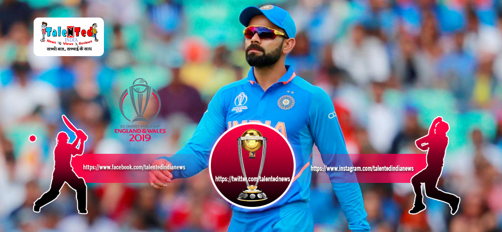 Trent Boult : How To Bowl Against Virat Kohli In Cricket World Cup 2019