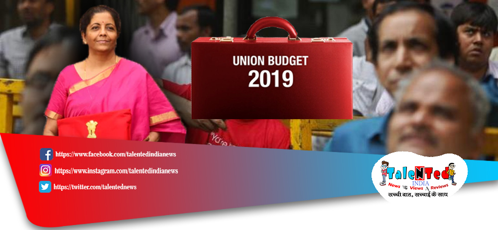 Capital Gains Tax 2019 | Union Budget 2019 | Nirmala Sitharaman