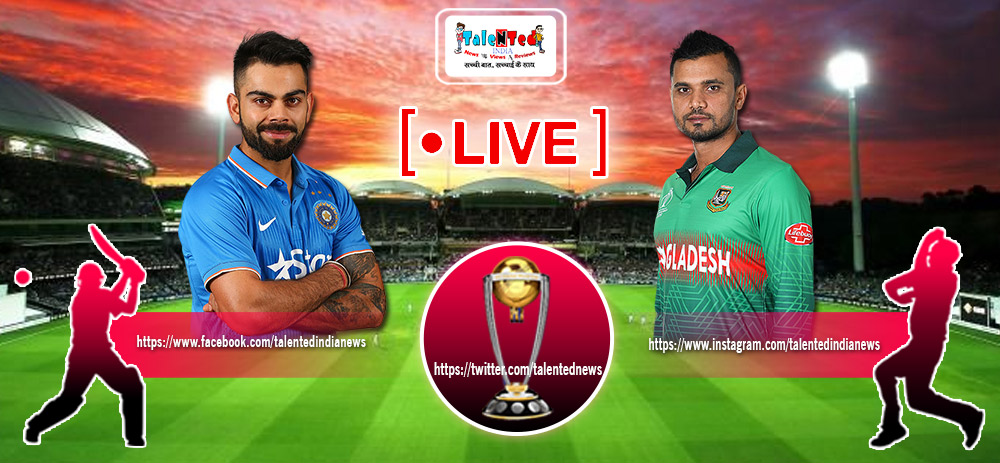 IND vs BAN Live Streaming