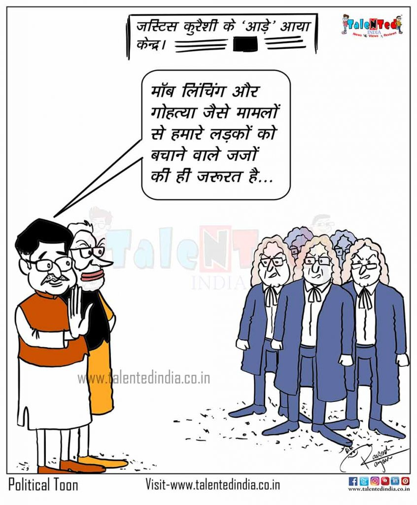 Today Cartoon On Modi Government Chief Justice, Ravi Shankar Prasad