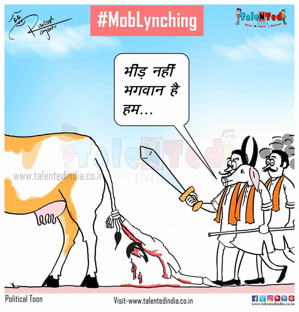 Cartoon On Mob Lynching In India