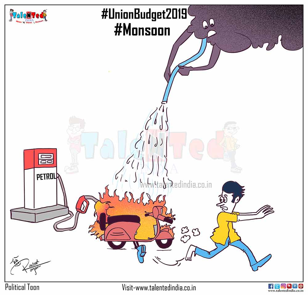 Cartoon On Petrol Price Hike