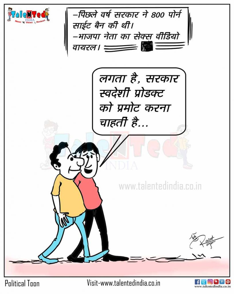 Today Cartoon On Reena Thakur Sex Video, Upen Pandit Porn Video