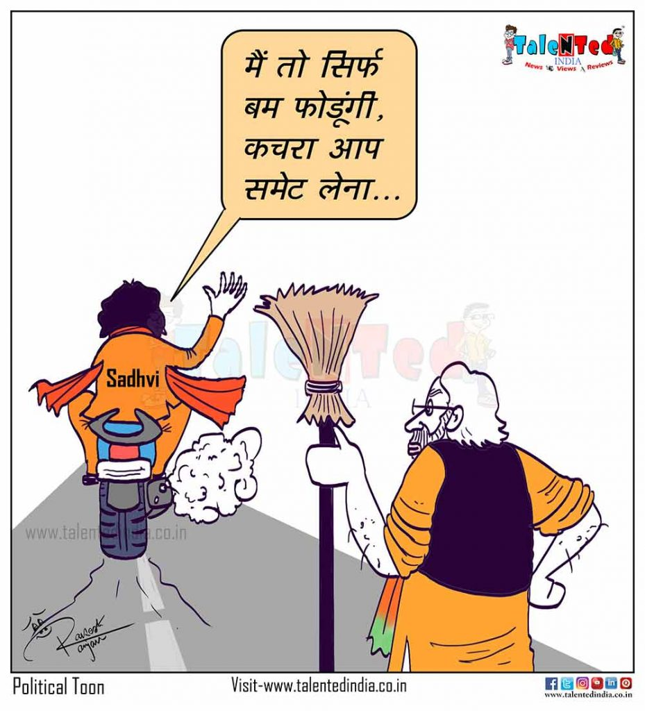 Today Cartoon On Pragya Thakur Toilet Remark, PM Narendra Modi