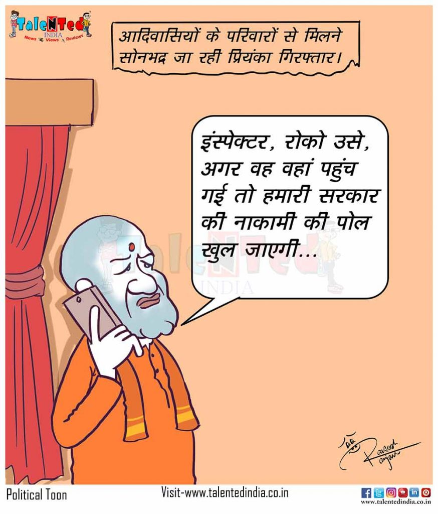 Cartoon ON Yogi Adityanath