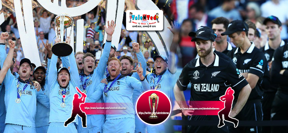 New Zealand Can Beacome World Cup 2019 Winner | England Loss