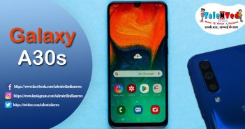 Samsung Galaxy A30s Price In India, Features, Specification, Color, Image
