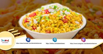Chatpati Bhel Recipe