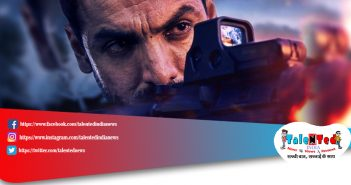Download Full HD Attack Movie First Look Ft. John Abraham