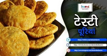 Download Full HD Kaddu Poori Recipe Video In Hindi By Nisha Madhulika